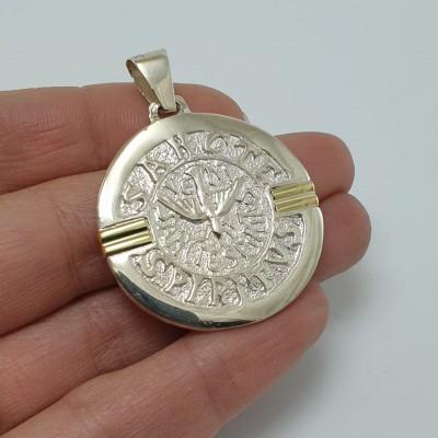 Medallon Espíritu Santo...