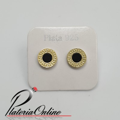 Aros Guarda Griega Onix 8mm...